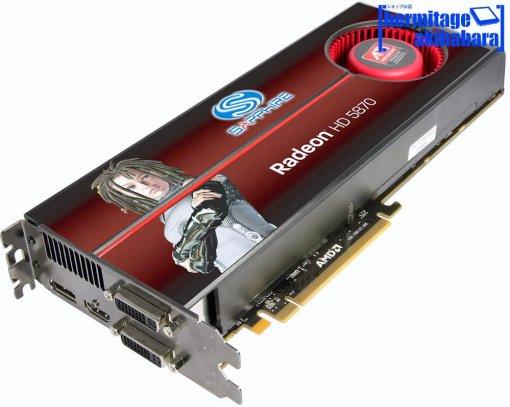 Sapphire Radeon HD5850 também já em pré-venda (com detalhe para o Reggae Power a esquerda)